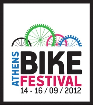 Athens bike festival 16-16.09.2012