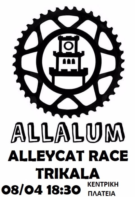 Alleycat Race 08/04 18:30